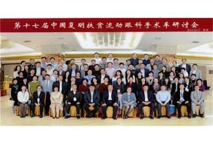 http://afpb.org.hk/image/cache/data/2015101709-310x210.jpg