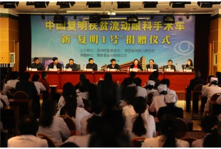 http://afpb.org.hk/image/cache/data/2016111405-310x210.JPG