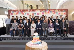 http://afpb.org.hk/image/cache/data/201611385-310x210.JPG