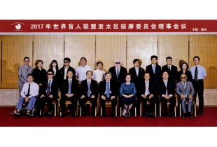 http://afpb.org.hk/image/cache/data/201705230001-310x210.jpg