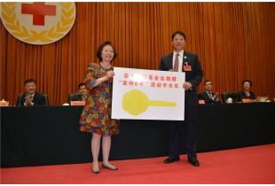 http://afpb.org.hk/image/cache/data/2018050442-310x210.jpg