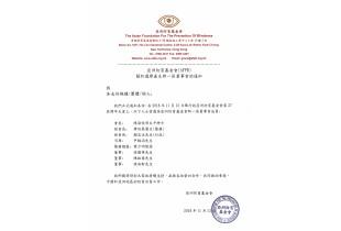 http://afpb.org.hk/image/cache/data/20181113001-310x210.jpg