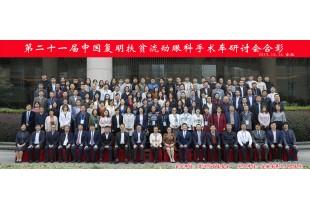 http://afpb.org.hk/image/cache/data/20191017000-310x210.jpg