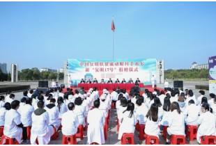 http://afpb.org.hk/image/cache/data/201910310001-310x210.jpg