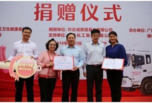 http://afpb.org.hk/image/cache/data/20191111105202770-310x210.jpg