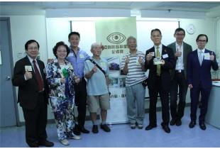 http://afpb.org.hk/image/cache/data/news/0531jz01-310x210.jpg