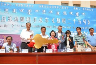 http://afpb.org.hk/image/cache/data/news/10516694_10203018505758547_975575782227370229_n-310x210.jpg