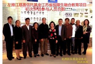 http://afpb.org.hk/image/cache/data/news/20141031-310x210.jpg