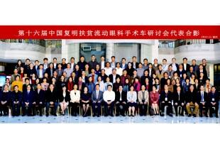 http://afpb.org.hk/image/cache/data/news/20141112-310x210.jpg