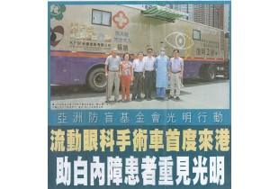 http://afpb.org.hk/image/cache/data/news/20150607-310x210.jpg