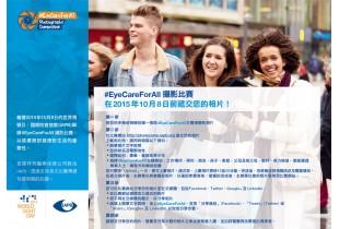 http://afpb.org.hk/image/cache/data/news/20151002a-310x210.jpg