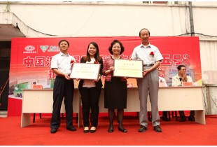 http://afpb.org.hk/image/cache/data/news/3612-310x210.jpg